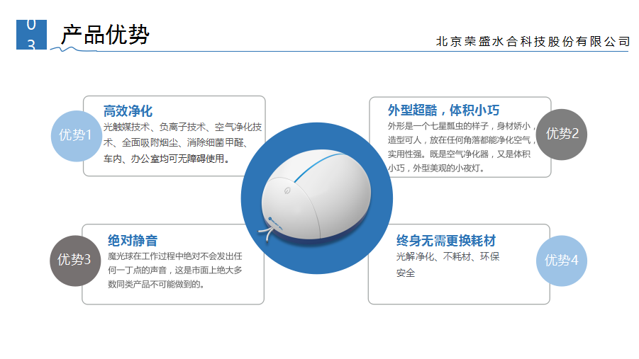 QQ浏览器截图20180724153241.png