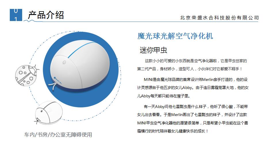 QQ浏览器截图20180724153219.png